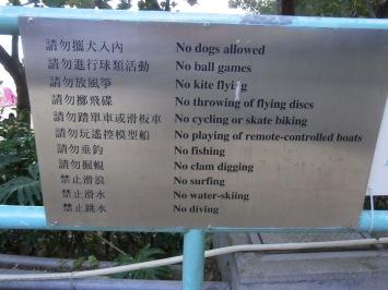 Prohibitions