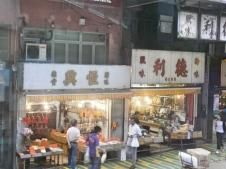 Sha Tin Dried Goods Stores